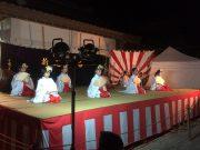 宮日祭、浦安舞奉納