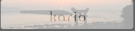 福岡県遠賀郡芦屋町山鹿に鎮座する古社狩尾神社の再建を目的とし、それと共に須賀神社(芦屋町山鹿)・日峯神社(北九州市八幡西区)の護持運営を支える為に生まれたブランドです。