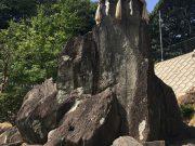 導きの上臈岩1